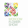Moscow Flower Show-2018